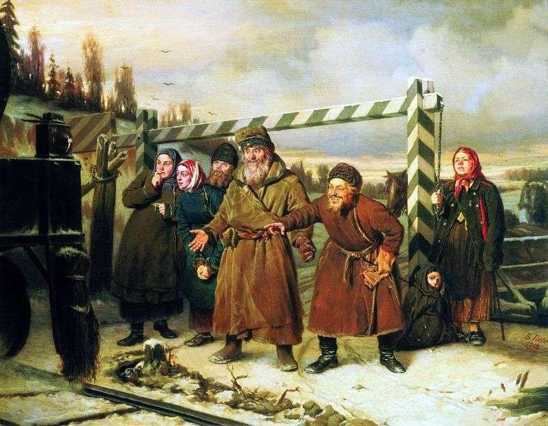 Сцена біля залізниці   Василь Перов