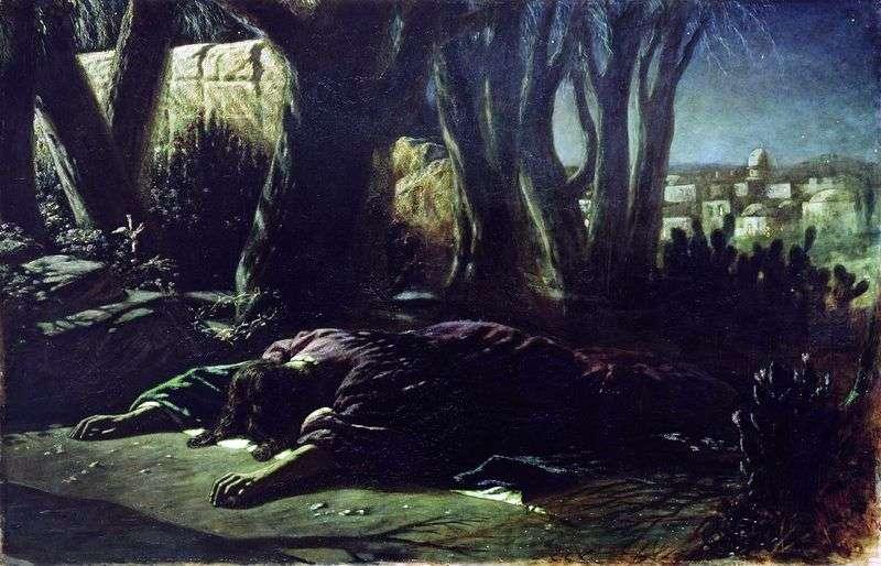 Христос в Гефсиманському саду   Василь Перов