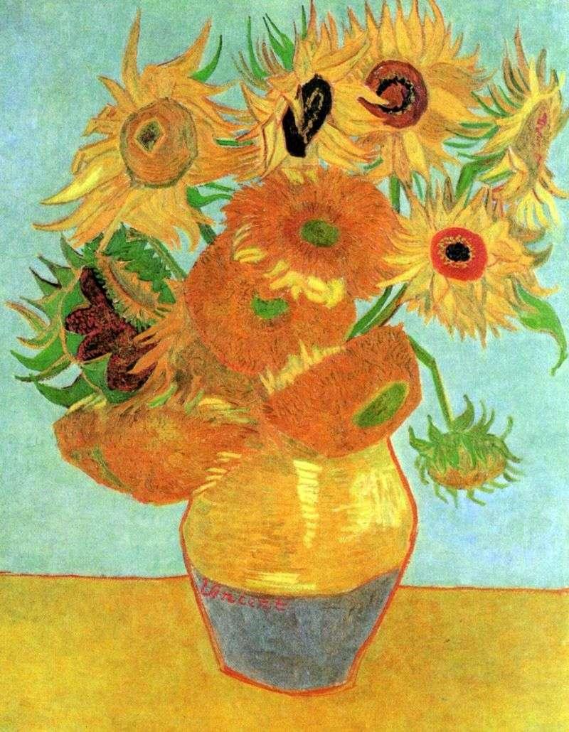 Ваза з дванадцятьма соняшниками   Вінсент Ван Гог