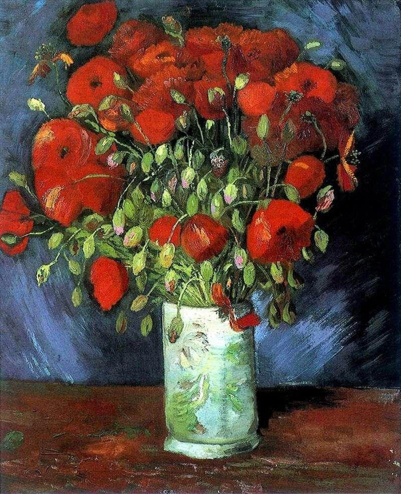 Ваза з червоними маками   Вінсент Ван Гог