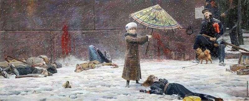 Парасолька   Павло Риженко