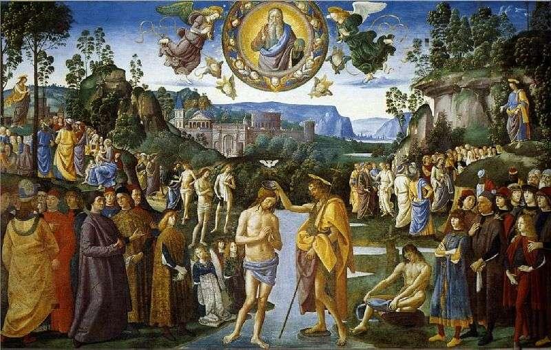 Фреска Хрещення Христа   Пєтро Перуджіно