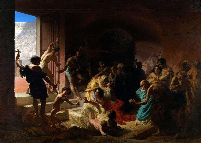 Християнські мученики в Колізеї   Костянтин Флавицький