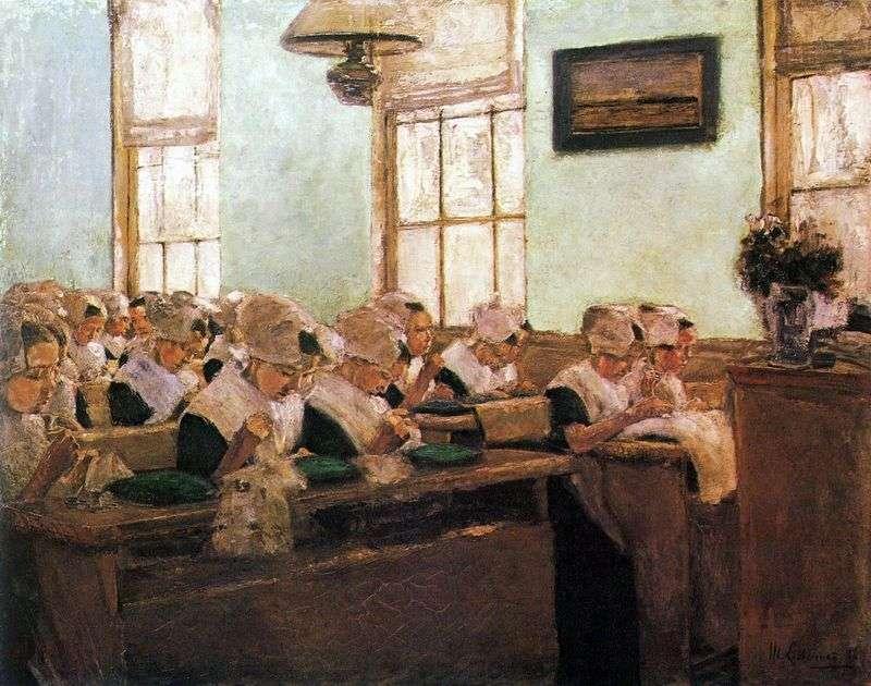 Голландська школа шиття   Макс Ліберман