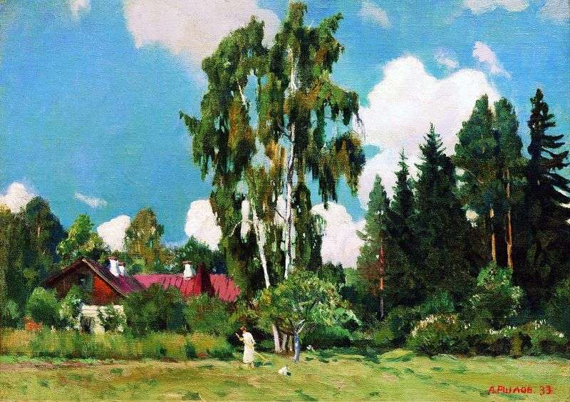 Будиночок з червоним дахом   Аркадій Рилов