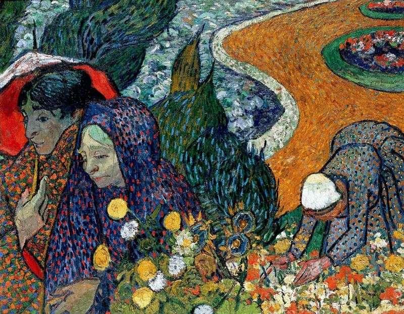 Спогади про Сад в Эттене   Вінсент Ван Гог