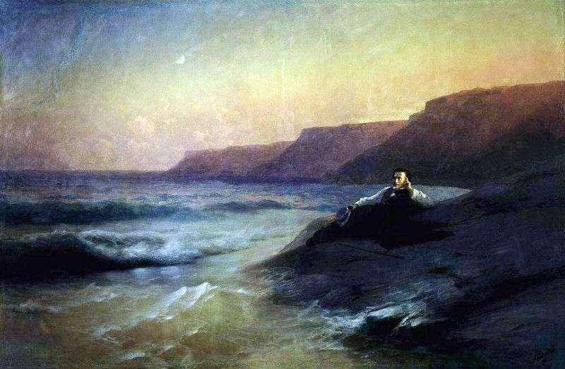 Пушкін на березі Чорного моря   Іван Айвазовський