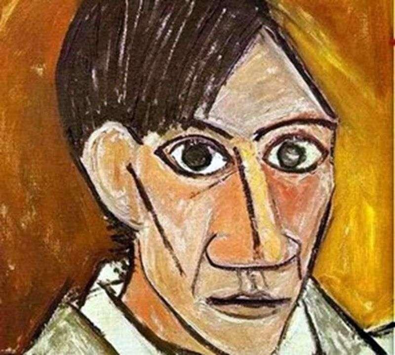 Автопортрет   Пабло Пікассо