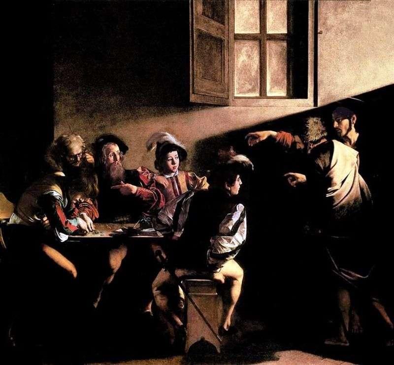 Покликання апостола Матвія   Мікеланджело Мерізі да Караваджо