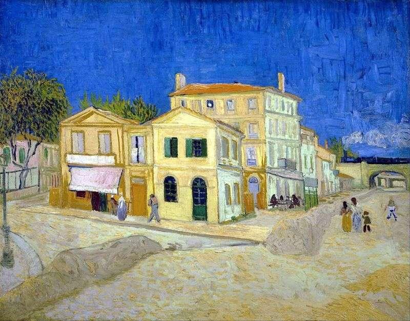 Будинок Вінсента в Арле (жовтий Будинок)   Вінсент Ван Гог