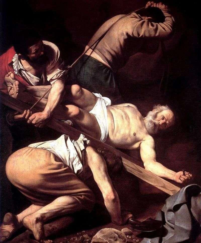 Розпяття Святого Петра   Мікеланджело Мерізі да Караваджо
