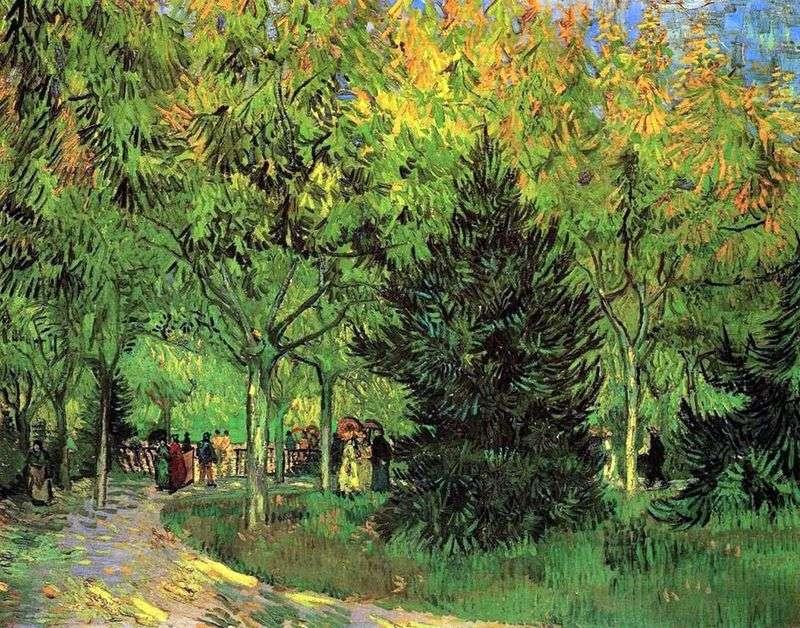 Доріжка в громадському саду в Арле   Вінсент Ван Гог