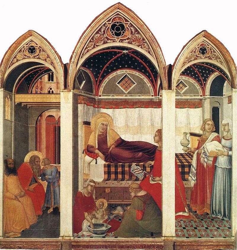 Народження Марії   Пєтро Лоренцетті