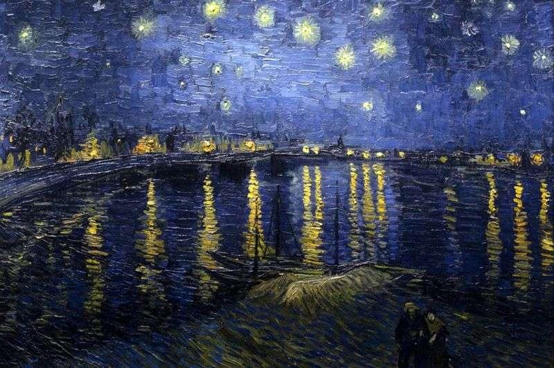 Зоряна ніч над Роной   Вінсент Ван Гог