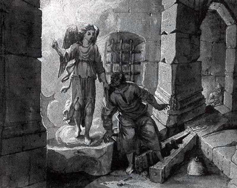 Звільнення святого Петра   Клод Лоррен