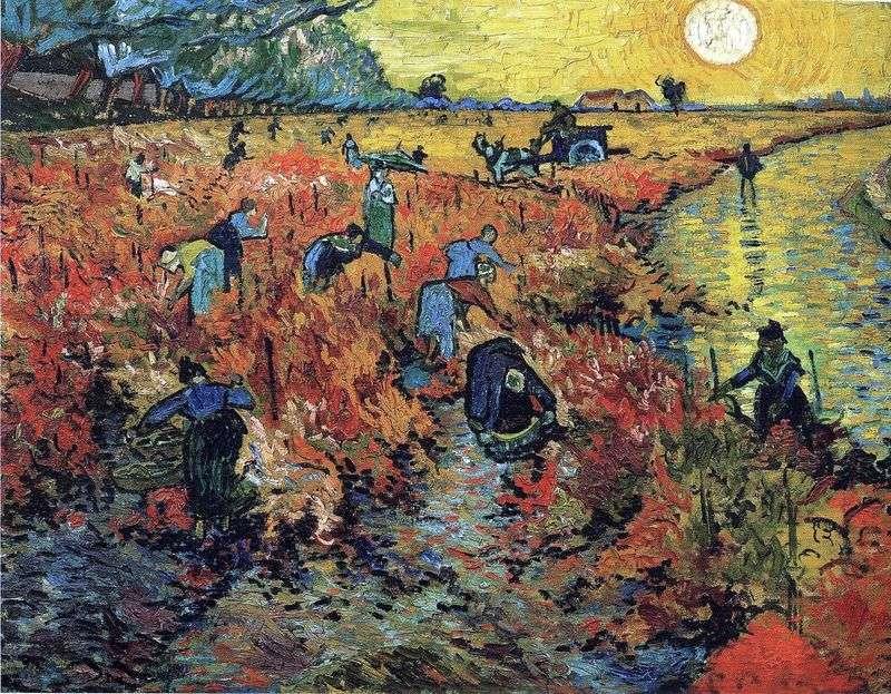Червоні виноградники в Арле   Вінсент Ван Гог