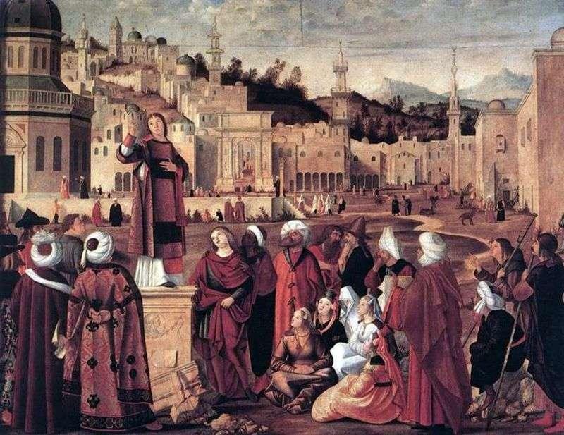 Проповідь святого Стефана перед воротами Єрусалиму   Вітторе Карпаччо