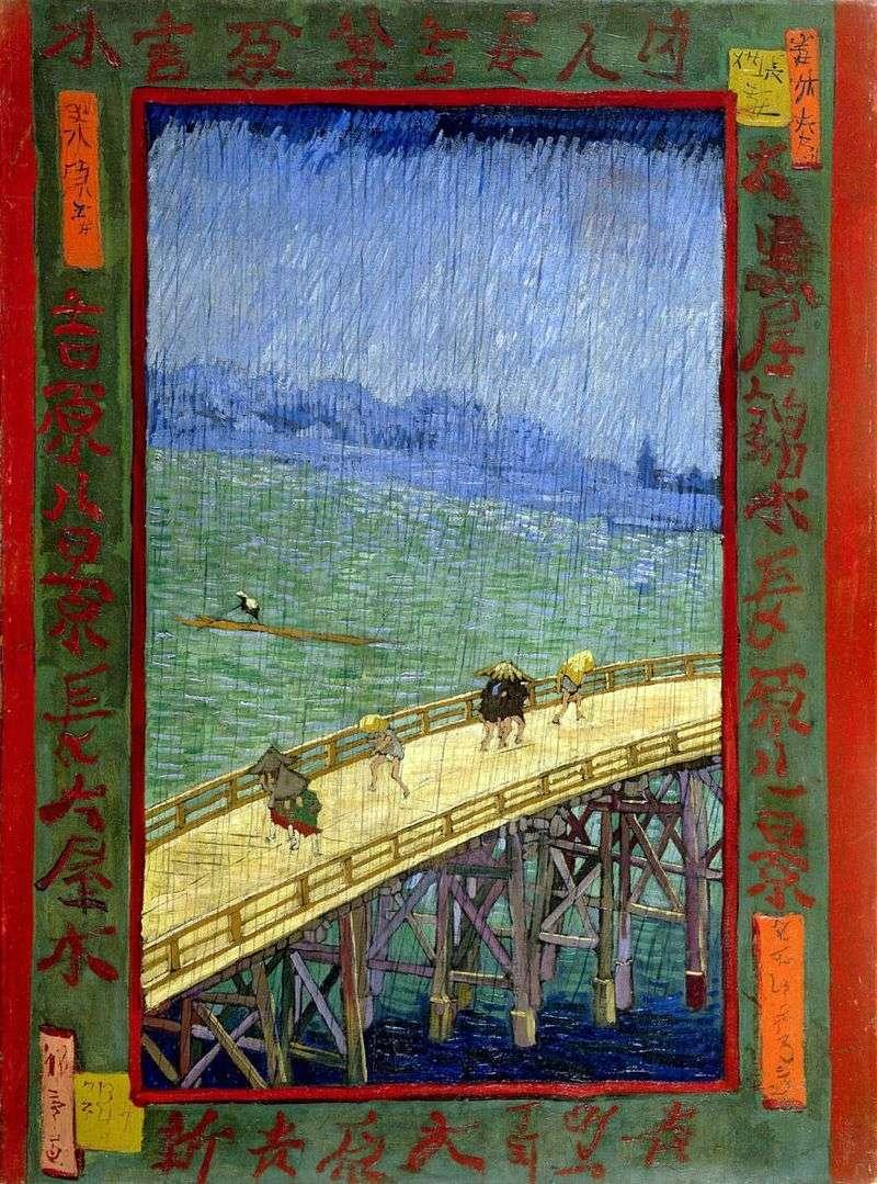 Міст в дощ   Вінсент Ван Гог