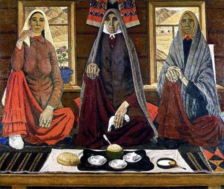 Три жінки   Ахмат Лутфуллин