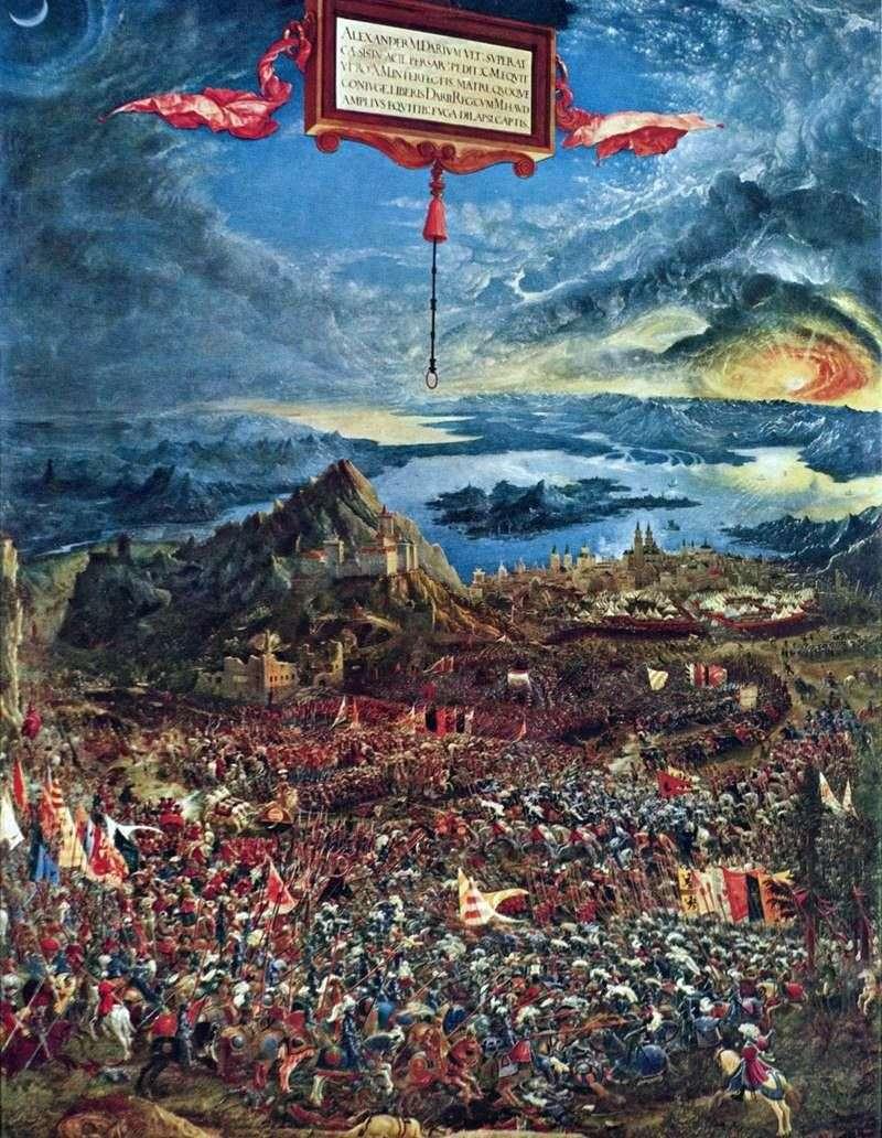 Битва при Иссе Битва Олександра з персами   Альбрехт Альтдорфер