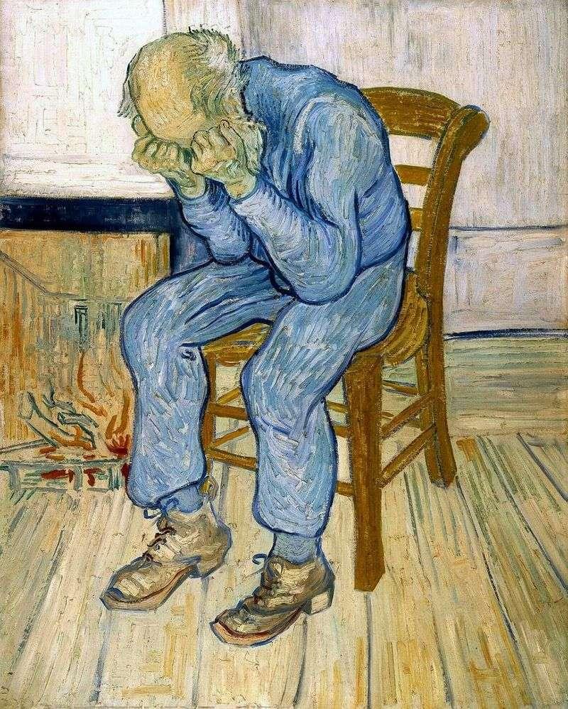 На порозі вічності   Вінсент Ван Гог