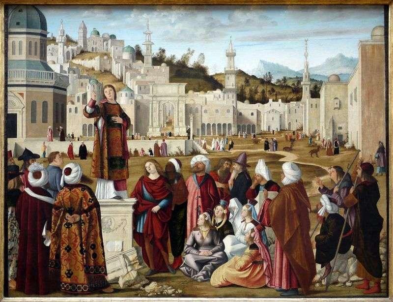 Святий Стефан проповідує   Вітторе Карпаччо
