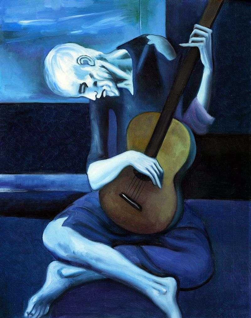Старий гітарист   Пабло Пікассо