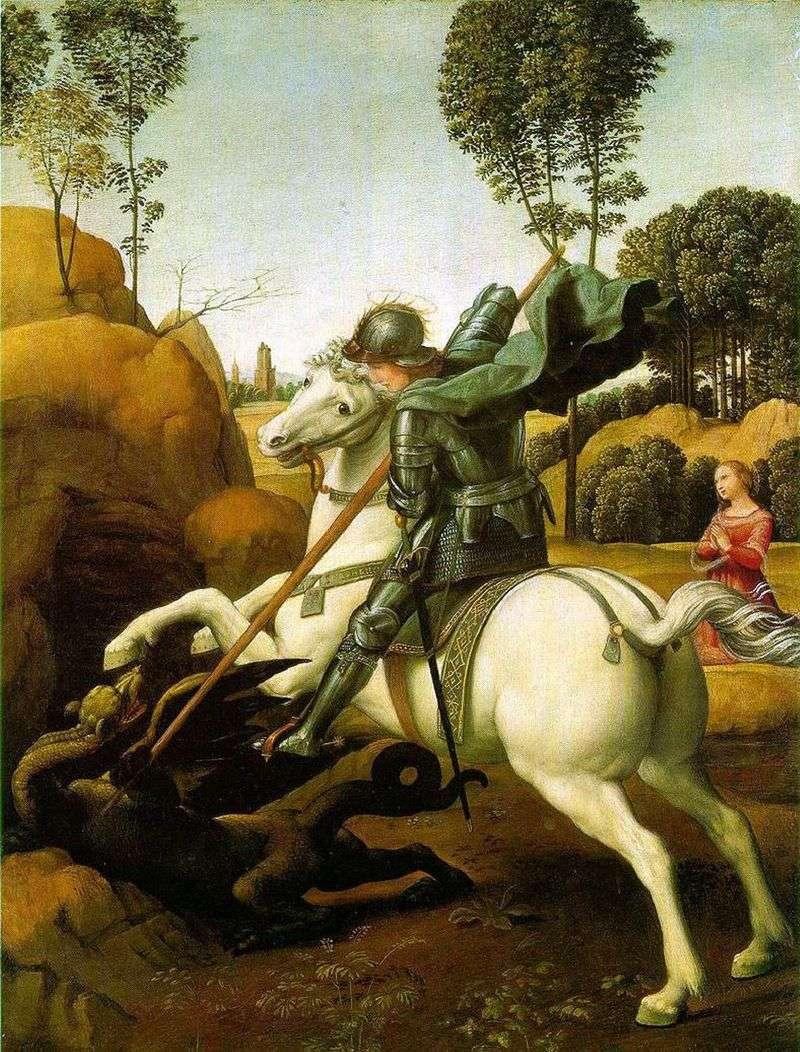 Битви святого Георгія з драконом   Рафаель Санті