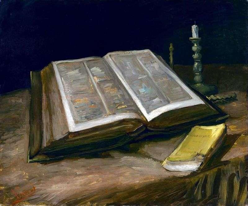 Натюрморт з біблією   Вінсент Ван Гог