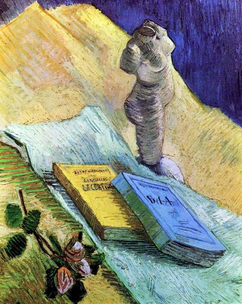 Натюрморт з гіпсовою статуеткою, трояндою і двома романами   Вінсент Ван Гог