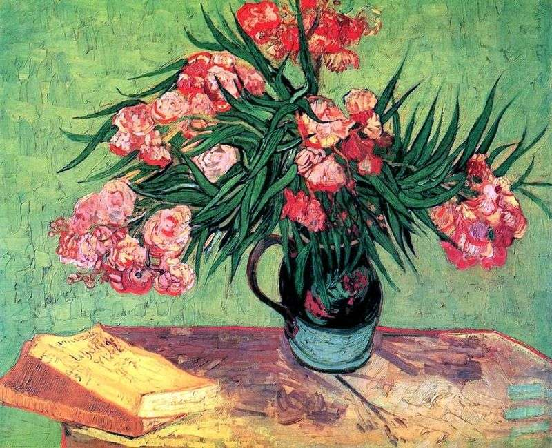 Натюрморт: ваза з олеандрами і книгами   Вінсент Ван Гог