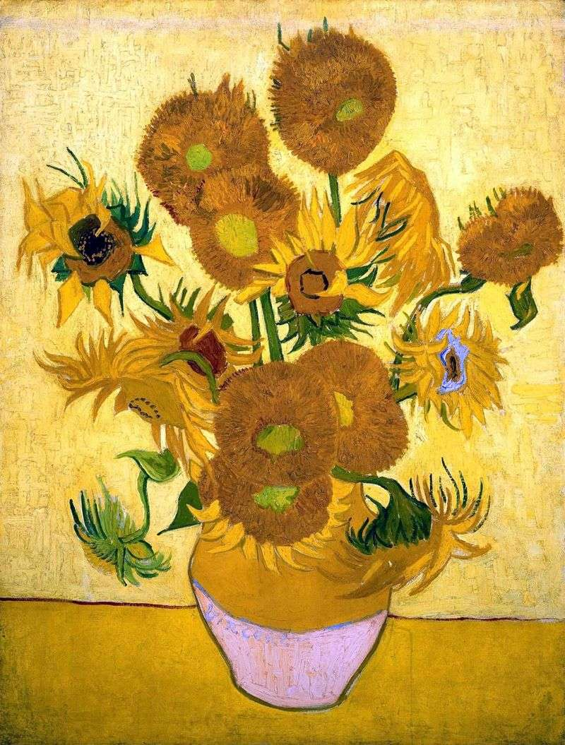 Натюрморт: пятнадцять соняшників у вазі   Вінсент Ван Гог