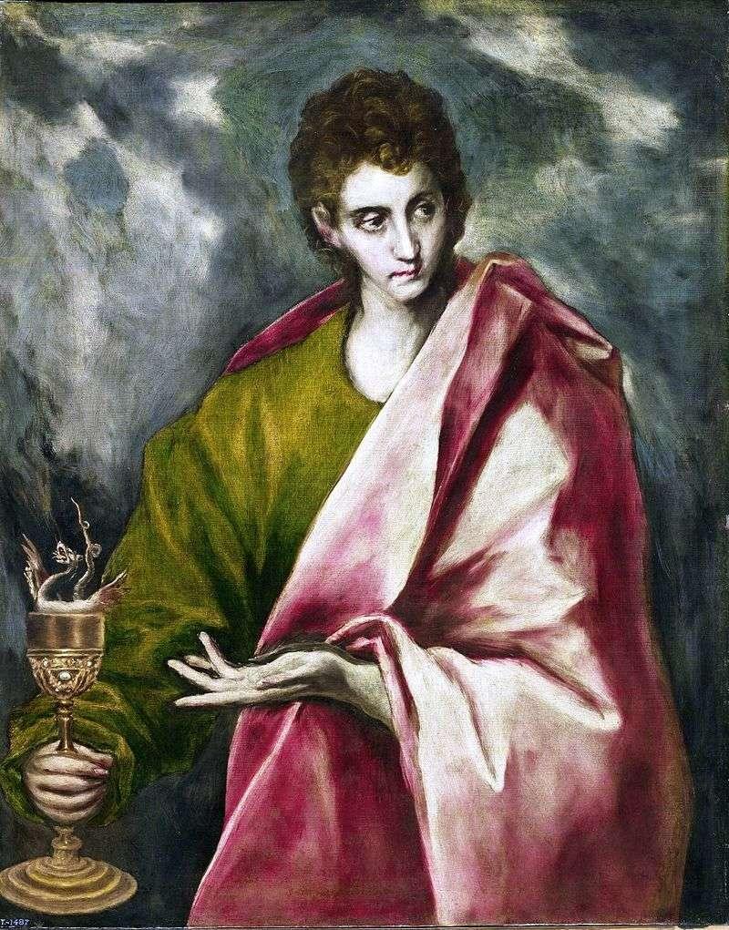 Апостол Іоанн Богослов   Ель Греко