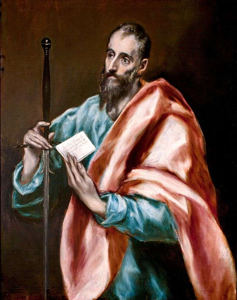 Апостол Павло   Ель Греко