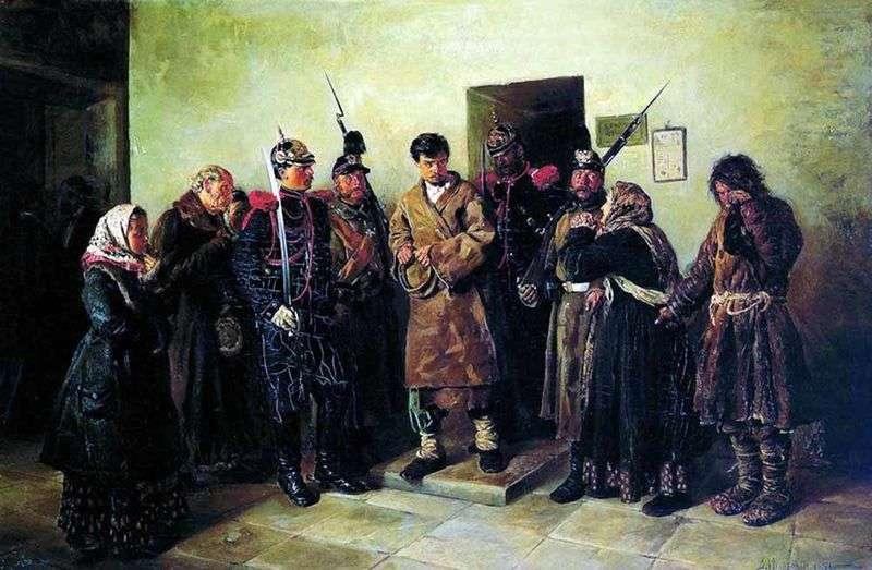 Засуджений   Володимир Маковський