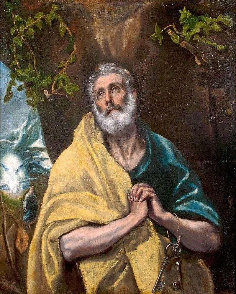 Апостол Петро   Ель Греко