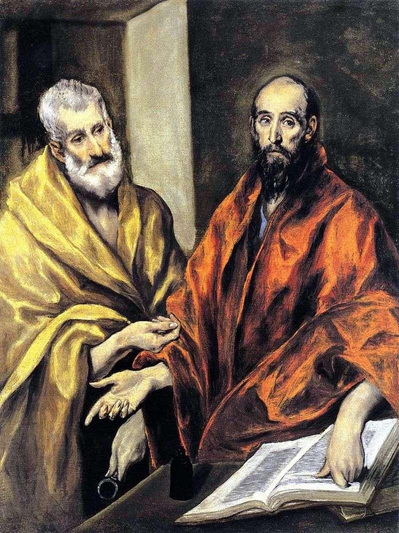 Святі Апостоли Петро і Павло   Ель Греко