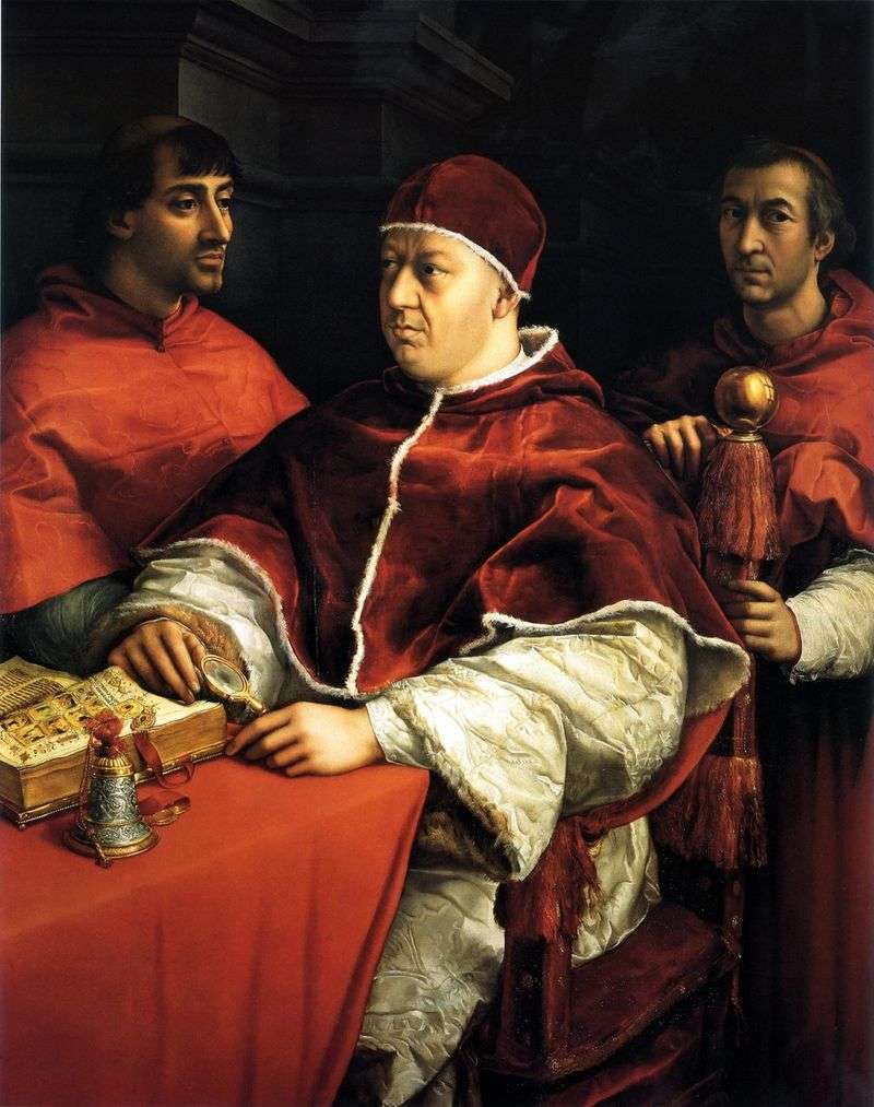 Портрет Лео Х з кардиналами Джуліано Медічі і Луїджі Россі   Рафаель Санті