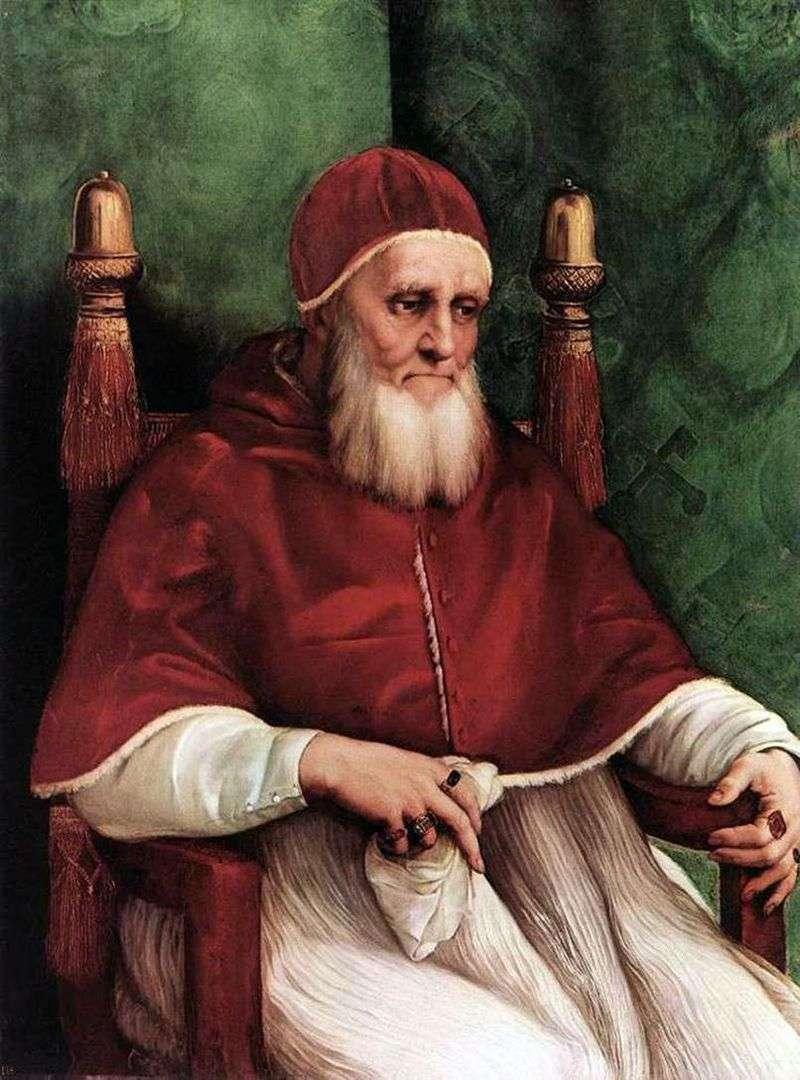 Портрет папи Юлія II   Рафаель Санті