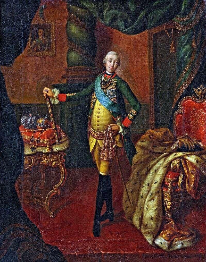 Портрет Петра III   Олексій Антропов