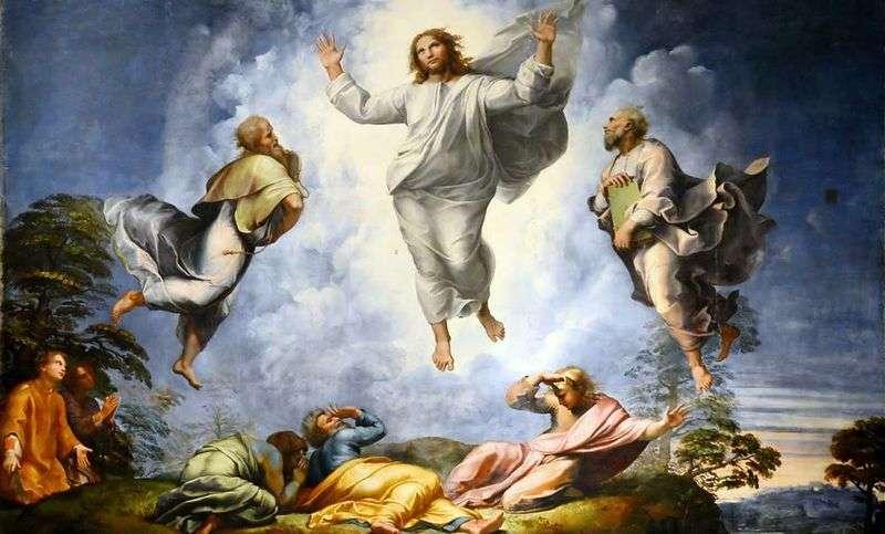 Преображення Христове   Рафаель Санті