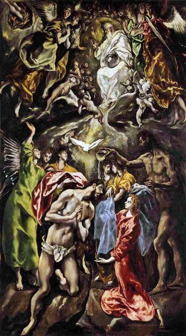 Хрещення Христа   Ель Греко