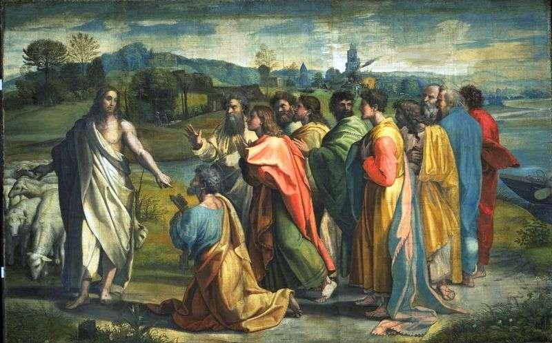 Покликання апостола Петра Христом   Рафаель Санті