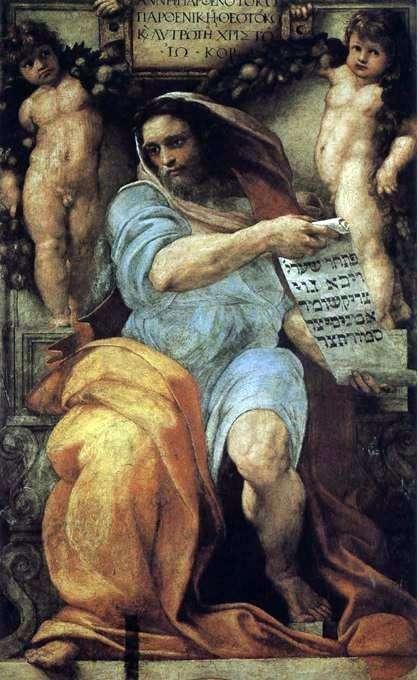 Пророк Ісайя   Рафаель Санті