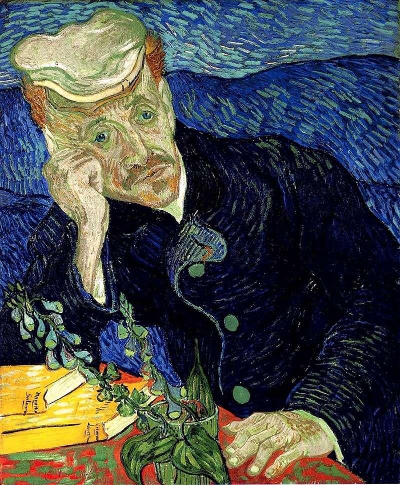 Портрет доктора Гаше II   Вінсент Ван Гог