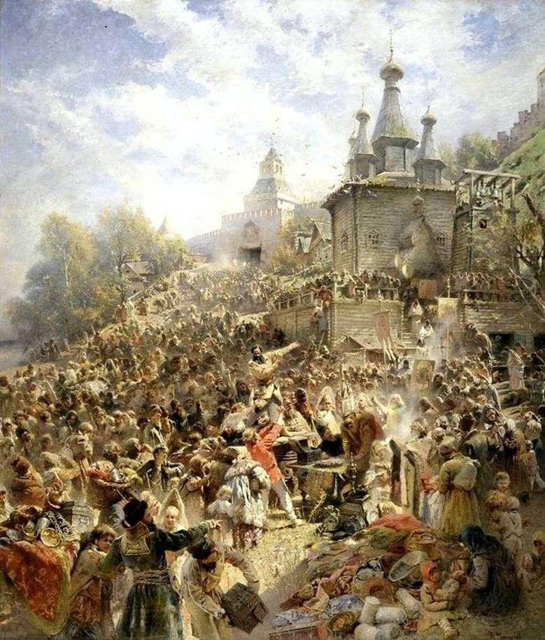 Мінін на площі Нижнього Новгорода   Костянтин Маковський
