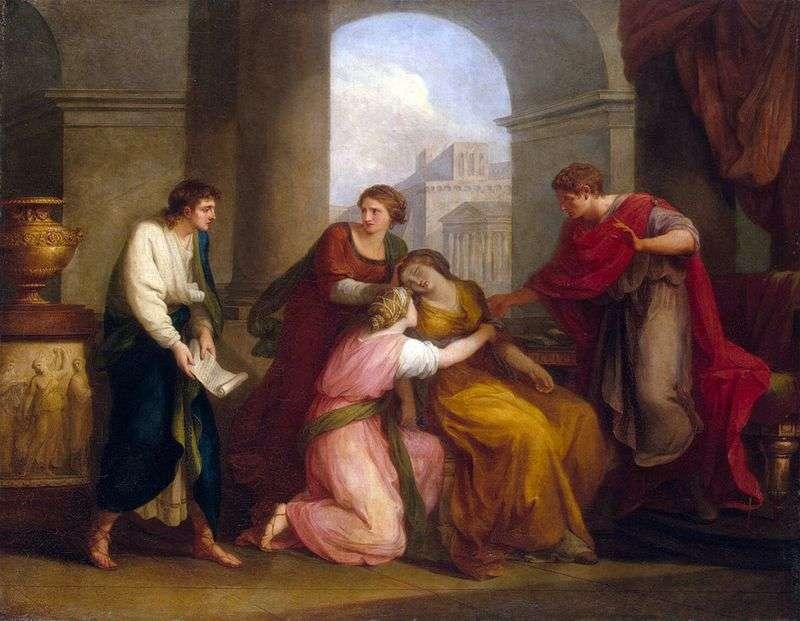 Вергілій, читає Енеїду Серпня і Октавії   Ангеліка Кауфман