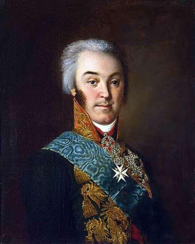 Портрет Н. П. Шереметьєва   Іван Аргунов