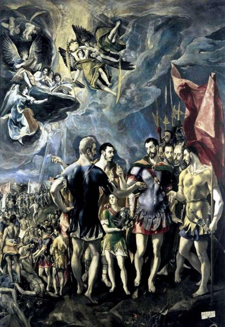 Мучеництво святого Маврикія   Ель Греко
