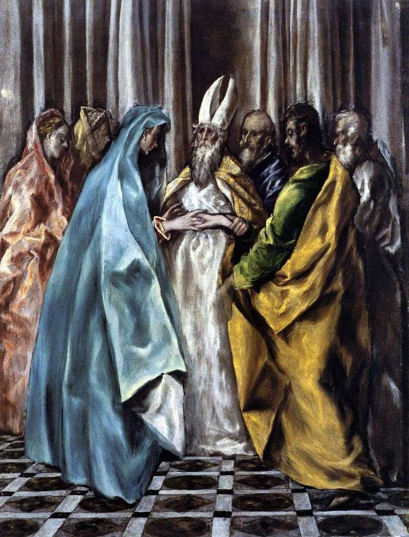 Заручення Богоматері   Ель Греко